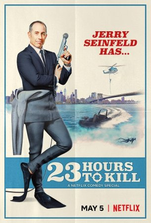 Джерри Сайнфелд: 23 часа на убийство / Jerry Seinfeld: 23 Hours to Kill