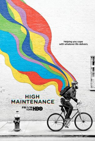 Кайф с доставкой/High Maintenance (2 сезон)